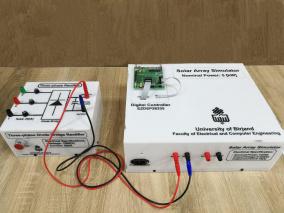 طراحی و ساخت دستگاه شبیه ساز آرایه خورشیدی در دانشگاه بیرجند